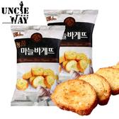 韓國大蒜麵包【E0144】香蒜餅乾 吐司餅乾 香蒜麵包 奶油香蒜 休閒零嘴100g