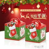 圣誕蘋果盒圣誕節禮物小禮品裝飾盒平安果包裝紙盒平安夜蘋果禮盒  9號潮人館