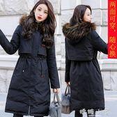 反季棉衣女中長款2018新款冬裝兩面穿韓版棉襖修身顯瘦棉服外套潮 嬌糖小屋