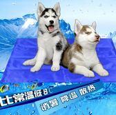 寵物窩墊 - 坐墊 涼墊防水夏季泰迪狗窩貓咪涼墊降溫大型犬XL號40公斤內【聖誕節快速出貨八折】