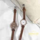 手錶女 手表學生女ins風簡約氣質細帶小巧小表盤士初高中韓版小清新時尚【快速出貨八五折】