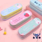 文具盒筆盒帆布雙層筆袋大容量初中小學男女生【古怪舍】