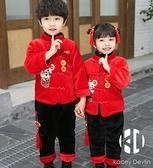 兒童拜年服周歲衣服套裝過年新年冬裝【Kacey Devlin】