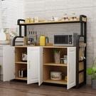 櫥櫃 廚房置物架微波爐架烤箱架調料架子碗...