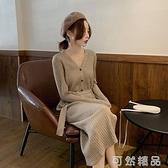 秋裝裙子新款法式茶歇針織洋裝女氣質V領繫帶收腰顯瘦A字裙 雙12全館免運