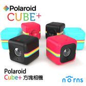 Norns公司貨【Polaroid Cube+ Plus方塊相機】Cube plus 寶麗來 拍立得 迷你相機 運動攝影機
