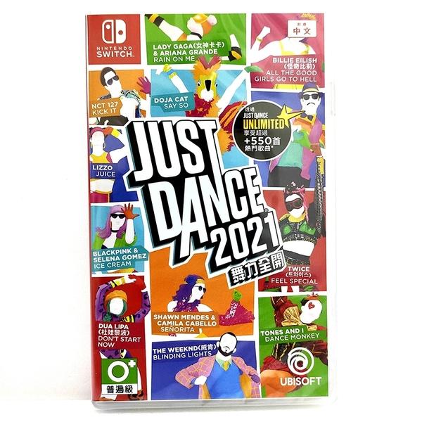任天堂 NS Switch 舞力全開 2021 Just Dance 2021 中文版