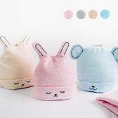 瞇眼兔耳熊耳純色立體耳朵新生兒帽 帽子 童帽