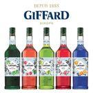 法國GIFFARD吉法 糖漿(1L) -汽泡水機專用果醬/ 糖漿