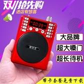 收音機 友蘭王新款迷你插卡音箱小型老人播放器便攜式戶外收音機低音炮【快速出貨八五折】