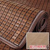 夏季沙發墊麻將坐墊巾罩套涼席防滑全包全蓋夏天歐式涼墊  Cocoa