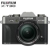 新品- 微刮傷 3C LiFe FUJI 富士 X-T30 18-55mm 單鏡組 碳灰色 中文平輸 店家保固一年