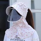 遮陽帽子女防紫外線遮臉涼帽干農活電動車防曬帽大沿全臉太陽騎車 雙十一全館免運