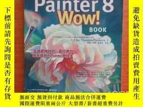 二手書博民逛書店THE罕見Painter 8 Wow! BOOK(缺CD)234