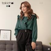 東京著衣-tokichoi-氣質出眾荷葉滾邊珍珠釦雪紡上衣(191945)