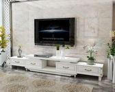 歐式大理石茶幾電視櫃組合套裝現代簡約伸縮客廳烤漆鋼化玻璃地櫃QM『美優小屋』