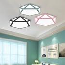 北歐馬卡龍彩色幾何吸頂燈展廳客廳臥室裝飾家用個性創意吸頂燈(定金鏈接,下標前洽談)