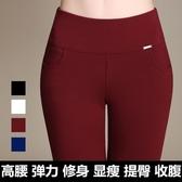 打底褲外穿女夏季薄款長版女高腰彈力緊身小腳女褲子黑色大尺碼長版 【快速出貨】