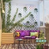 爬藤架 網格戶外植物陽台裝飾花盆掛架室外防腐木支架攀爬花架庭院T