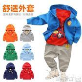 兒童運動外套 男童運動連帽外套童裝兒童寶寶女童上衣潮U5728 寶貝計畫