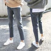 牛仔褲女韓版顯瘦寬鬆直筒褲子【聚寶屋】