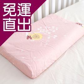 奶油獅 純棉嬰兒工學枕專用布套粉紅(兩入)【免運直出】