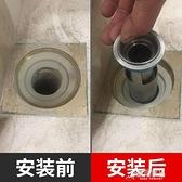地漏潛水艇防臭地漏芯衛生間下水道防臭蓋器矽膠內芯廁所防蟲反味神器 原本良品