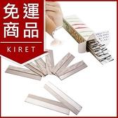 【超值30入】Kiret 修眉刀片-不鏽鋼羽毛刀片/修臉、除毛