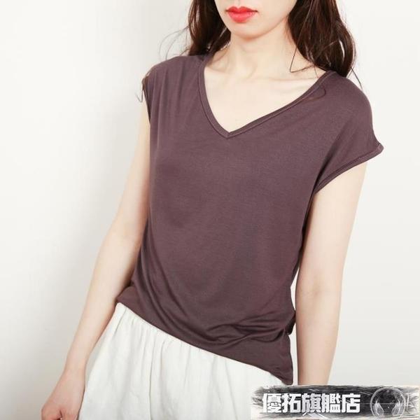 夏季小衫莫代爾無袖t恤女修身簡約薄款V領打底衫春夏新款上衣 交換禮物