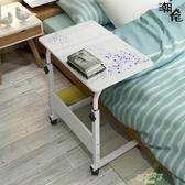 簡易=桌懶人行動電腦桌床邊可升降桌折疊床上用筆電桌學習桌【降價兩天】