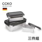 CCKO 316不鏽鋼保鮮盒 密封盒 便當盒 三合一組