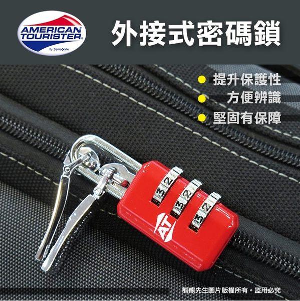 《熊熊先生》新秀麗American Tourister美國旅行者行李箱旅行箱拉桿箱三碼密碼鎖外接式鎖頭Z19*00038