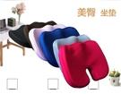 辦公休閒舒適美臀座墊記憶棉慢回彈夏天透氣網格布椅坐墊