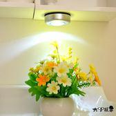 廚房居家三LED 觸摸燈拍拍燈應急燈小夜燈墻壁燈櫥櫃燈尾箱燈T ~大咖 ~