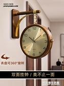 新中式輕奢雙面掛鐘客廳豪華家用鐘飾時尚中式吊鐘掛表兩面鐘表木 居家家生活館