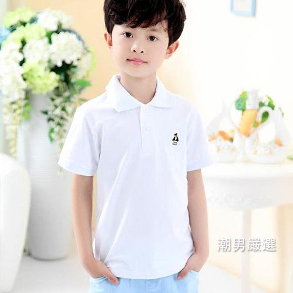 短袖polo衫男童白色T恤衫短袖POLO兒童夏季童裝男孩純白體恤衫學生班服校服