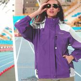 【日本Kawasaki】女版休閒功能性二件式網裡外套(深紫)