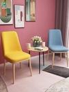餐椅北歐靠背椅子家用臥室寫字書桌椅實木網紅餐廳現代簡約餐桌椅凳子 晶彩 99免運