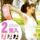 Fun Sport fit 護動麻吉瑜珈運動襪(透氣款)-2入(瑜珈襪)-低調灰(L)