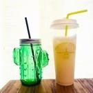 仙人掌透明簡約吸管玻璃杯子創意水杯加厚茶杯耐熱大容量辦公茶杯