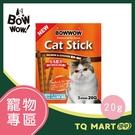 BOWWOW 貓肉條貓咪化毛點心-鮭魚+雞肉 3入/包【TQ MART】
