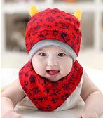 Qmishop 寶寶童帽 小怪獸雙角兒童套頭帽嬰兒帽羊羊可愛帽【QJ1881】