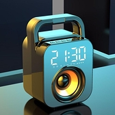 藍芽音箱大音量戶外廣場舞音響家用超重低音炮環繞車載小型便攜式 快速出貨