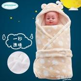 嬰兒抱被新生兒包被秋冬季加厚初生襁褓寶寶外出兩用珊瑚絨抱毯子  9號潮人館