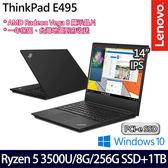 【ThinkPad】E495 20NECTO4WW 14吋AMD四核雙碟升級獨顯商務筆電(一年保固)