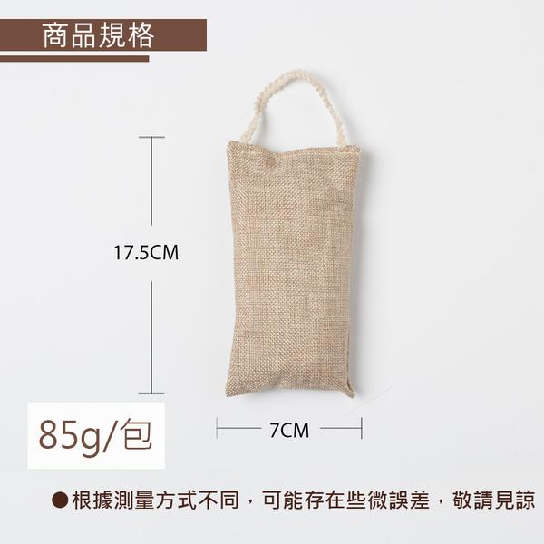 (多件更優惠!) 吊掛式/麻布竹炭包 85g
