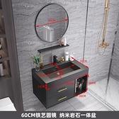 現代簡約巖板一體智慧浴室櫃組合衛生間洗漱台洗手池洗臉盆櫃衛浴 夢幻小鎮