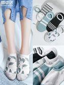 襪子女潮短襪夏季薄款可愛日系純棉線韓版春秋款隱形淺口女士船襪  俏女孩