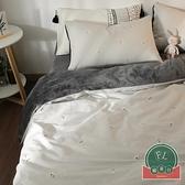 【1.5m/1.8m】床上四件套牛奶絨珊瑚絨水晶絨床單全棉加絨被套【福喜行】