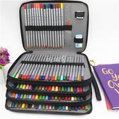 筆袋 184孔pu皮創意大容量筆袋 簡約男女學生鉛文具包卡通文具盒 珍妮寶貝